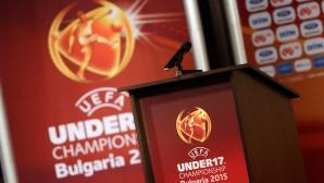 България ще играе в три от градовете на Евро 2015, цялата програма на първенството