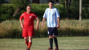 Димитровград и Розова долина ще определят последния 1/2-финалист за Купата на Аматьорската лига