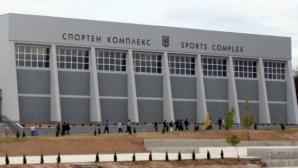ЮЗУ посреща турнира за Купата на БФБ