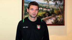 """Косьо Мирчев: Предстои ни тежък мач с отбор, гонещ влизане в А група"""""""