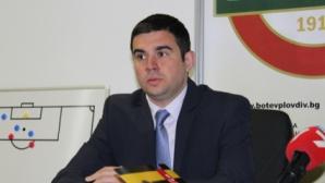 Шеф на Ботев напусна клуба