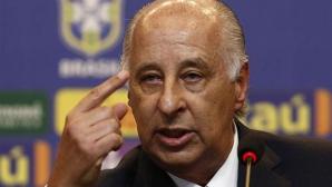 Новият президент на бразилския футбол обеща модернизация