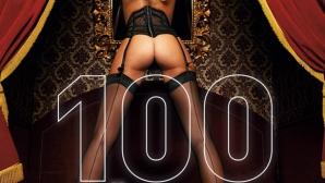 100-те най-секси българки!