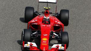 Райконен най-бърз в първата тренировка за ГП на Бахрейн