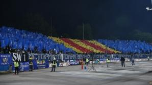 Предварителната продажба на билети за Левски - Лудогорец стартира утре