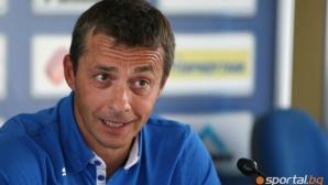 Йоканович вече не е проблем за лиценза на Левски