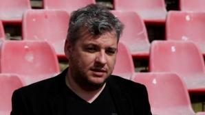 Манджуков: Вчера платихме половин милион, поведението на Стойчо Младенов е неправилно (ВИДЕО)