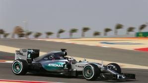 Хамилтън най-бърз преди квалификацията за Гран при на Бахрейн