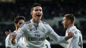 Реал Мадрид - Малага 1:0, гледайте на живо тук!