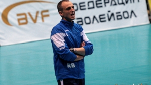 Радослав Бъкърджиев: Играхме добре, надявам се да си защитим трофея