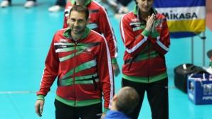 Петър Дочев: Не мога да съм доволен след такава загуба