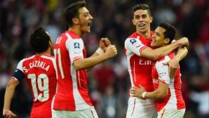Рединг - Арсенал 0:0 (съставите и гледай на живо!)