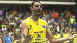 Учиков и UPCN (Сан Хуан) загубиха финал №3 в Аржентина