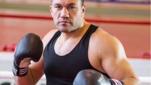 Кубрат Пулев с лека контузия от футбол