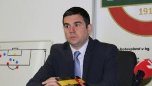 Тервел Златев: За мен беше чест да бъда част от Ботев!