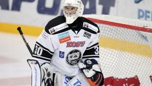 Български вратар в драфта на НХЛ