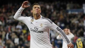 Вижте как Кристиано скри топката на играч на Малага (видео)