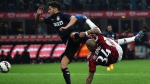 Интер - Милан 0:0, гледайте мача тук!