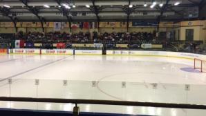 България завърши със загуба на световното първенство по хокей на лед в дивизия 2