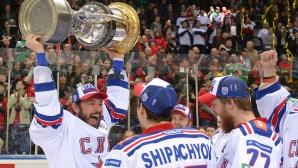 СКА е новият шампион в КХЛ (ВИДЕО)
