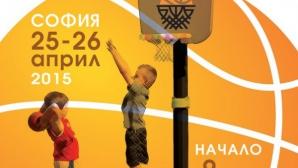 """400 деца ще участват в първия турнир по мини баскетбол """"Нино Войнов"""""""