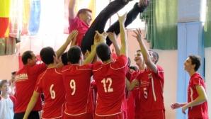 Казанлък ще бъде домакин на Балканиадата по волейбол за момчета
