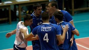 Пирин тръгна с лесно 3:0 над Виктория Волей за Купата на България