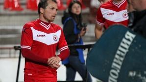 Култов разговор между Галчев и фен на ЦСКА - ето какво си казаха