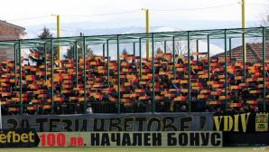 Управата на Ботев (Пд) търси стратегически инвеститор и нови спонсори