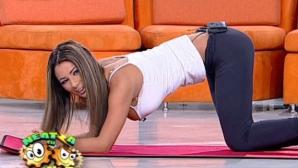Сутрешна гимнастика по румънски (ВИДЕО)