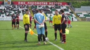 """Локо (Мездра) засили Ботев (Вр) към """"В"""" група - всички резултати"""
