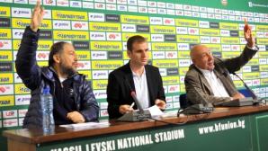 Найден Тодоров бе избран за председател на  Българска асоциация на спортните журналисти