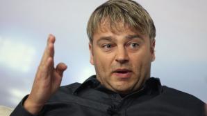 Градев и важни хора от УЕФА ще четат лекции на престижен семинар в Москва