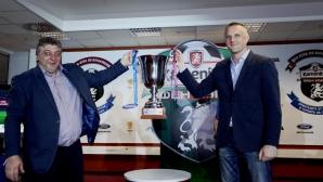 Първият полуфинален кръг на Каменица Фен Купа 2015 ще се проведе в Стара Загора