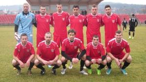 Ботев Вр ще играе в Криводол