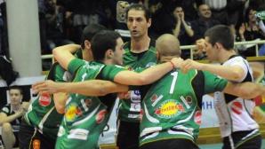 Добрич приема финалите в турнира за купата на България