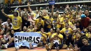 Николай Учиков и УПСН станаха шампиони на Аржентина
