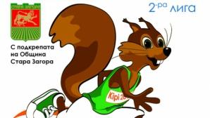 Катеричката Кипи ще рекламира Европейското отборно първенство по лека атлетика в Стара Загора