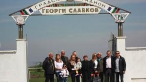 Градският стадион в Стамболийски ще носи името на Георги Славков