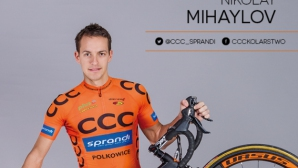 Българин с огромни шансове за колоездачната обиколка на Италия