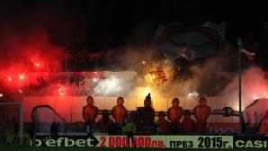 ДК към БФС наказа ЦСКА на тайно заседание - санкцията е доста сериозна
