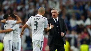 Анчелоти: Трябва да играем както срещу Атлетико