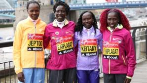 Четири кенийки атакуват световния рекорд в маратона в Лондон