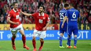Защитник на Майнц препарира Шалке с два гола за три минути (видео)