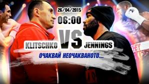 Кличко срещу Дженингс! Гледайте мача ТУК!!!