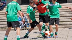 Разград стана столица на футбола за приятелство