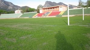 Ето докъде стигна изграждането на нов стадион във Враца (снимки)