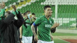 Иво Иванов: Надявам се да продължим с успехите