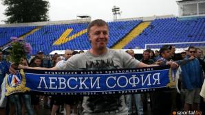 Голмайстор № 1 в историята на Левски стана на 53