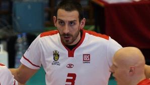 Хванатият волейболист с допинг е Теодор Богданов